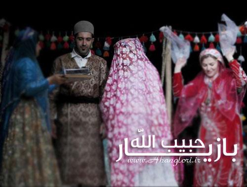 Bazyar دانلود آلبوم لری حبيب الله بازيار