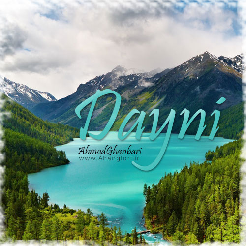 Dayni-AhmadGhanbari دانلود آهنگ لری احمد قنبری به نام داینی