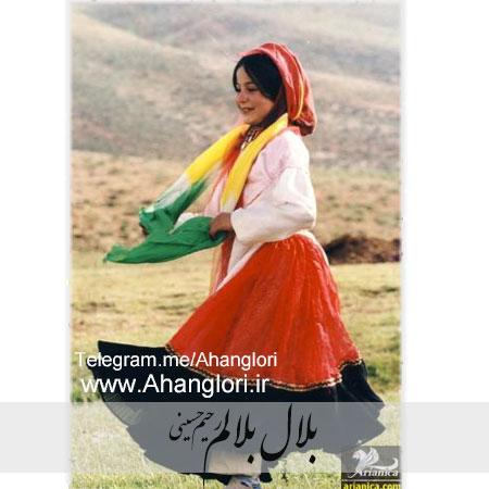 balalbalalom-rahimhosseini دانلود آهنگ لری رحیم حسینی به نام بلال بلالم