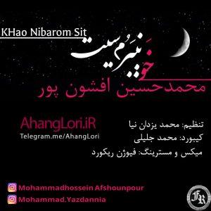 cover-Khao-Nibarom_680065-300x300 دانلود آهنگ جدید محمد حسین افشون پور به نام خو نیبرم سیت