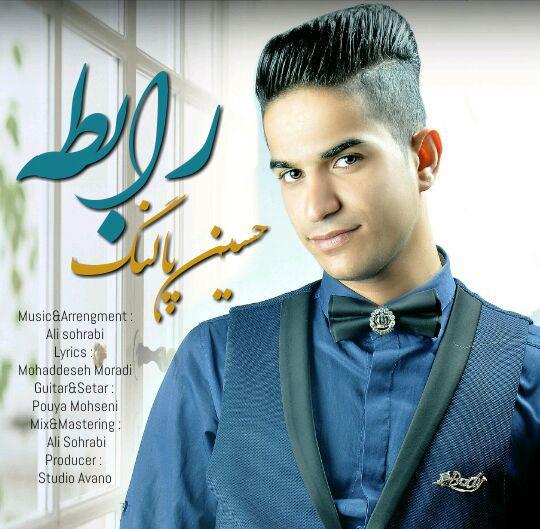 photo_2017-05-07_14-10-30 دانلود آهنگ جدید حسین پالنگ به نام رابطه