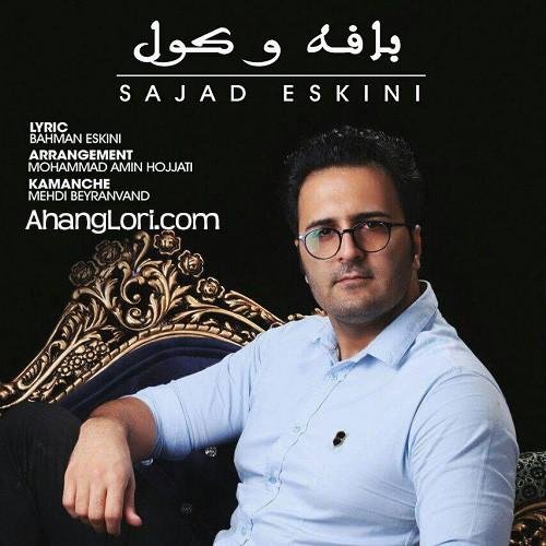 Sajjad-Eskini-Bafa-ve-Kool-mp3-image دانلود آهنگ لری سجاد اسکینی به نام بافه و کول