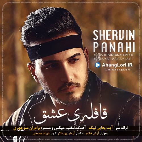 shervin-panahi-Ghafeleye-eshgh1-mp3-image دانلود آهنگ لری جدید شروین پناهی به نام قافله ی عشق