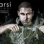 دانلود آهنگ رپ لری جدید پارسی به نام جنگل