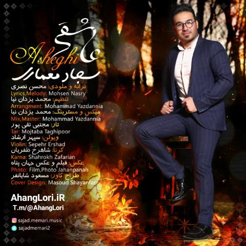 http://ahanglori.com/wp-content/uploads/2018/01/Sajad-Memari-Asheghi-320-mp3-image.png