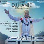 دانلود ریمیکس لری جدید ویژه عید نورروز ۹۷