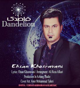 ehsan-khoshravi-aks-274x300 دانلود آهنگ جدید احسان خسروانی به نام قاصدک