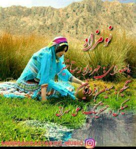 rastakhiz-aks-273x300 دانلود آهنگ لری جدید مهرداد رستاخیز به نام نومزاد