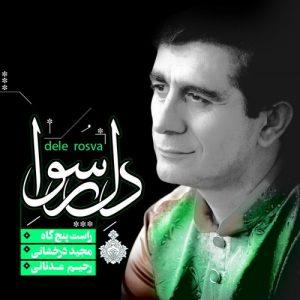 -عدنانی-300x300 دانلود آلبوم جدید لری رحیم عدنانی به نام دل رسوا