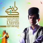 دانلود آلبوم لری رحیم عدنانی به نام داینی