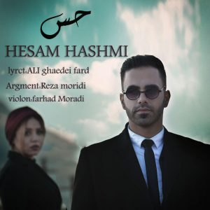 photo_2019-01-02_05-41-58-300x300 دانلود آهنگ جدید حسام هاشمی به نام حس