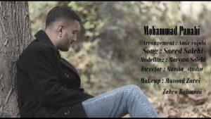 photo_2019-01-24_05-45-36-300x169 دانلود موزیک ویدیوی جدید محمد پناهی به نام خاطرات شیرین