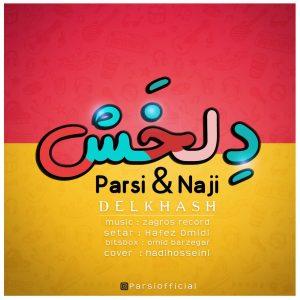 photo_2019-02-24_11-19-50-300x300 دانلود آهنگ لری جدید پارسی و ناجی به نام ِدلخش