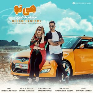 photo_2019-02-28_05-04-24-300x300 دانلود آهنگ لری جدید حسام هاشمی به نام هی تو