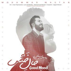 photo_2019-05-08_11-58-53-300x300 دانلود آهنگ لری جدید محمد مستان به نام حال خش