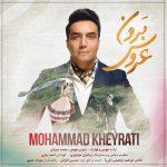 دانلود آهنگ لری جدید محمد خیراتی به نام عروس برون