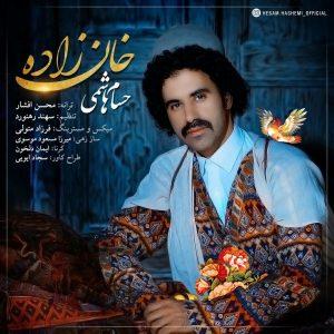 photo_2019-07-23_14-39-52-300x300 دانلود آهنگ لری جدید حسام هاشمی به نام خان زاده