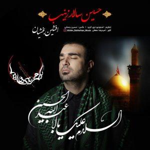 photo_2019-09-02_13-32-04-300x300 دانلود نوحه لری جدید افشین بخشیان به نام  حسین سالار زینب
