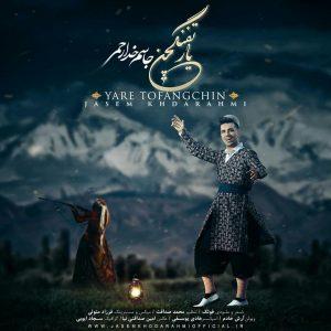 photo_2019-12-05_04-05-13-300x300 دانلود آهنگ لری جدید جاسم خدارحمی به نام یار تفنگچین