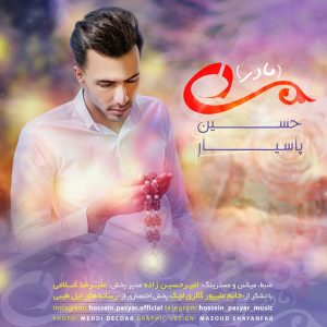 photo_2020-02-14_07-49-28-300x300 دانلود آهنگ لری جدید حسین پاسیار به نام دی