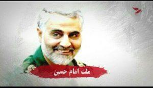 photo_2020-02-25_12-27-22-300x174 دانلود آهنگ لری جدید اسماعیل ارندان به نام ملت امام حسین