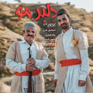 photo_2020-03-17_05-04-29-300x300 دانلود آهنگ لری جدید اسماعیل و ناصر فارج به نام دلبر مو