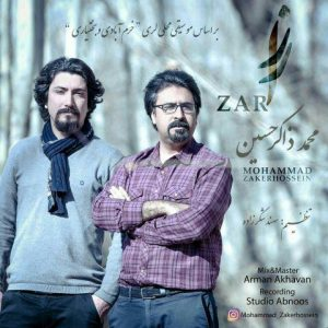 photo_2020-05-04_06-37-35-300x300 دانلود آهنگ لری جدید محمد ذاکرحسین به نام زار