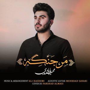 photo_2020-05-31_14-03-55-300x300 دانلود آهنگ لری جدید محمد بابادی به نام مرجنگه