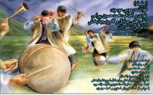 photo_2020-10-24_07-25-23-300x187 دانلود آهنگ لری جدید موسی موسوی به نام چلچله