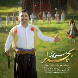 photo_2020-10-24_07-39-08-300x300 دانلود آهنگ لری جدید مسلم محمدی به نام بچه لر