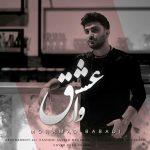 دانلود آهنگ لری جدید محمد بابادی به نام وار عشق