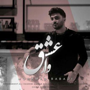 photo_2020-10-31_09-55-12-300x300 دانلود آهنگ لری جدید محمد بابادی به نام وار عشق