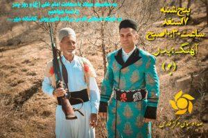 photo_2021-02-22_08-30-02-300x200 دانلود آهنگ لری جدید عباس محمدی به نام پدر