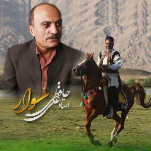 photo_2021-05-14_05-31-09-300x300 دانلود آهنگ لری جدید علی حافظی به نام سُوار