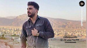 photo_2021-06-08_09-31-14-300x166 دانلود آهنگ لری جدید محمد بابادی به نام عشق دو روزه