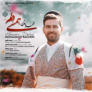 photo_2021-06-13_00-44-43-300x300 دانلود آهنگ لری جدید محمد باقری به نام هُمسی دلُم