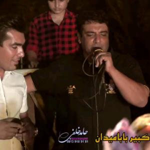 folder-1-300x300 دانلود آهنگ لری جدید شمس الله منصوری و فرشید حکمتی به نام بلال بلالم