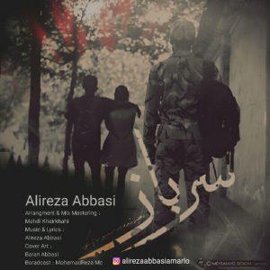 photo_2021-09-25_09-29-32-300x300 دانلود آهنگ جدید علیرضا عباسی به نام سربازی